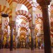 1 séjour en Andalousie